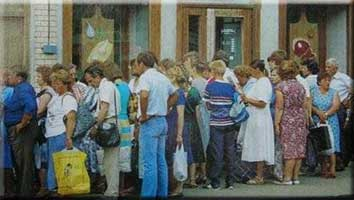 Long lines in Russia